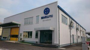 1-marujyu-fileminimizer